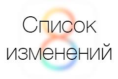 IOS_8_logo-270x270