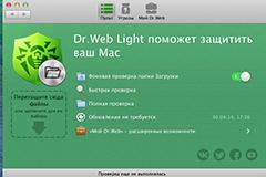 dr web 3
