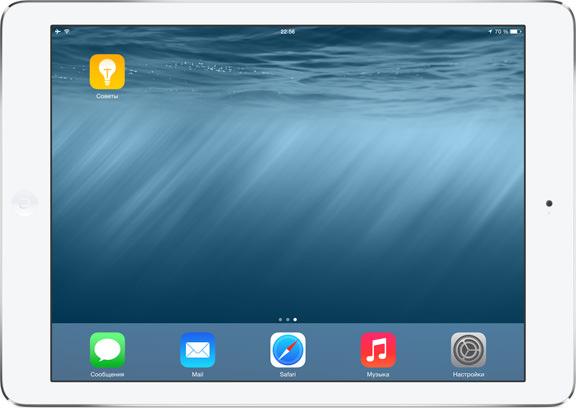 iOS-8-tips-2