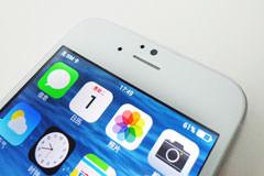 iPhone-6-clone-0