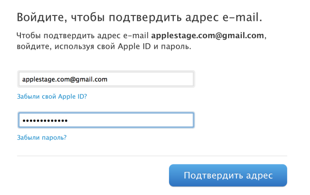 Apple ID 8