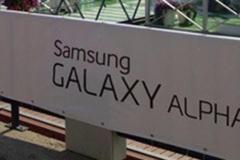 Galaxy-alpha-rus-1