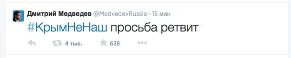Medvedev-1