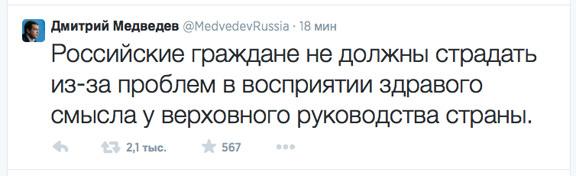 Medvedev-3