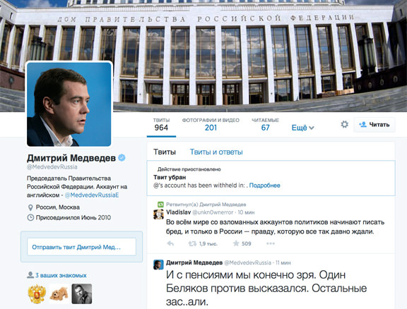 Medvedev-4