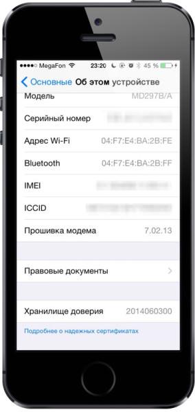 Serial iPhone