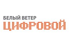 beliy-veter