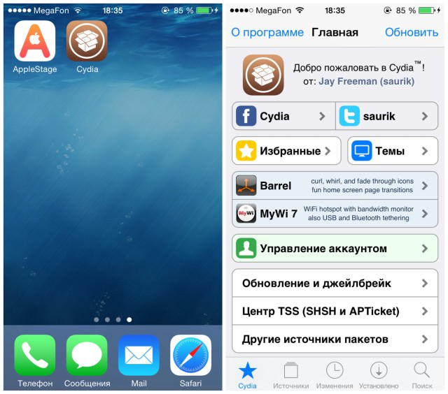 iPhone 5s Jailbreak 10