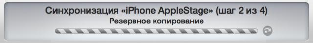 iPhone 5s Jailbreak