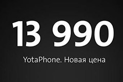 yota-new-1