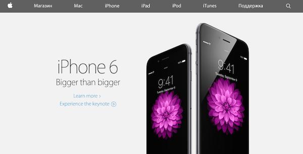 Apple.ru
