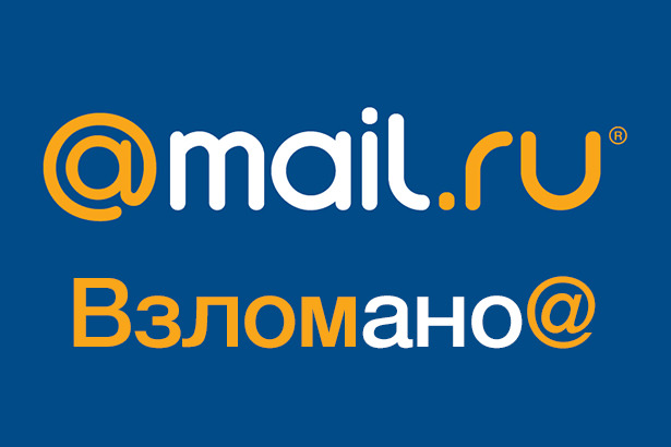 Mail.ru 2