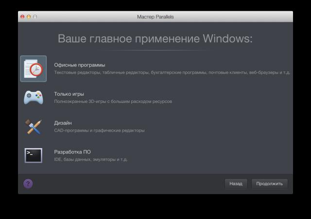 Parallels Desktop 3