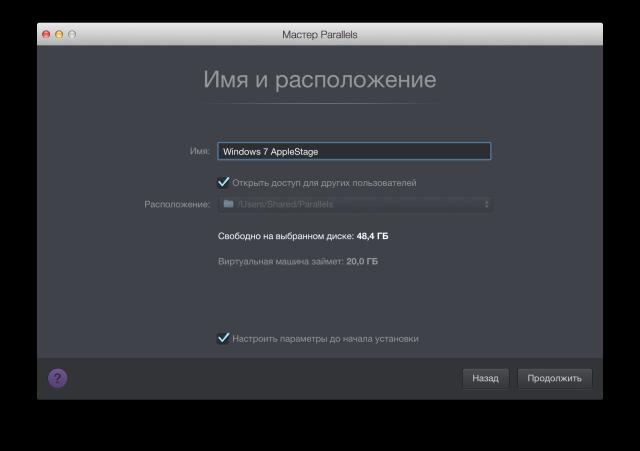 Parallels Desktop 4