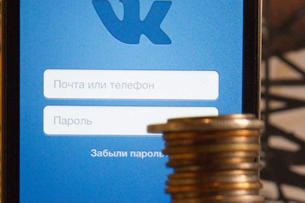 Mail.ru Group полностью выкупила социальную сеть «ВКонтакте»