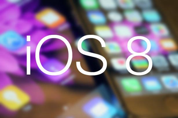 Apple выпустила финальную версию iOS 8 для iPhone, iPad и iPod Touch