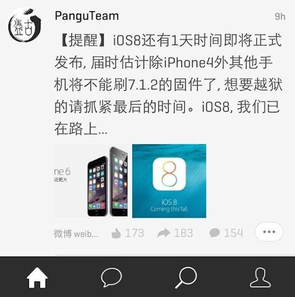 iOS-8-jailbreak-1