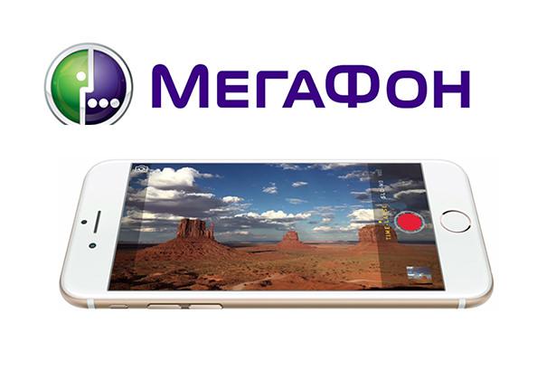 «Мегафон» начнет продажи iPhone 6 и iPhone Plus в сентябре