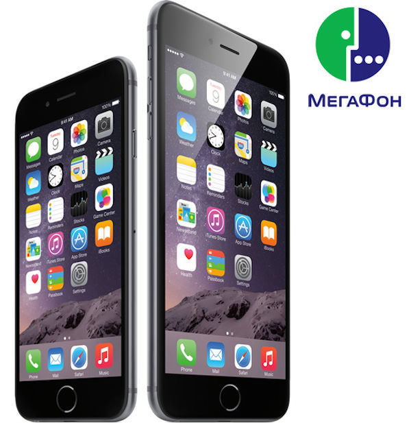 iPhone-6-mega-1