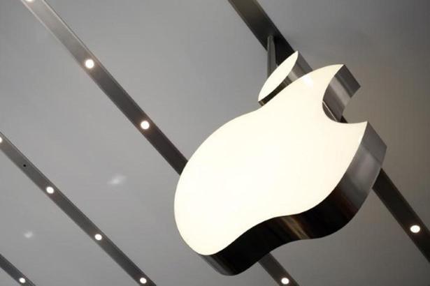 Результаты IV-финанскового квартала Apple будут озвучены 20 октября