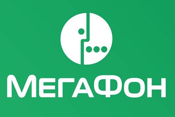 Сотовый оператор «МегаФон» запускает LTE роуминг в Ирландии, Гонконге и Бельгии
