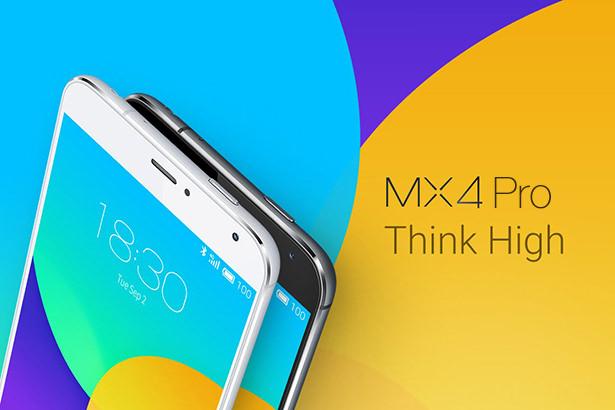 В сети появился реальный снимок Meizu MX4 Pro со сканером отпечатков пальцев