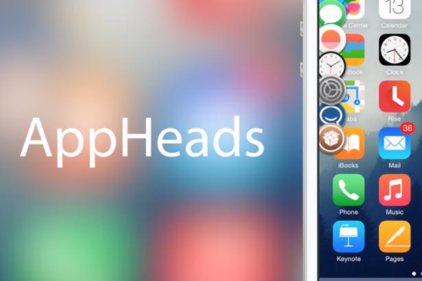 Твик AppHeads - совершенно другой взгляд на многозадачность iOS 8
