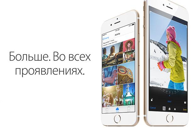 Россияне недовольны существенным повышением цен на технику и аксессуары в Apple Store