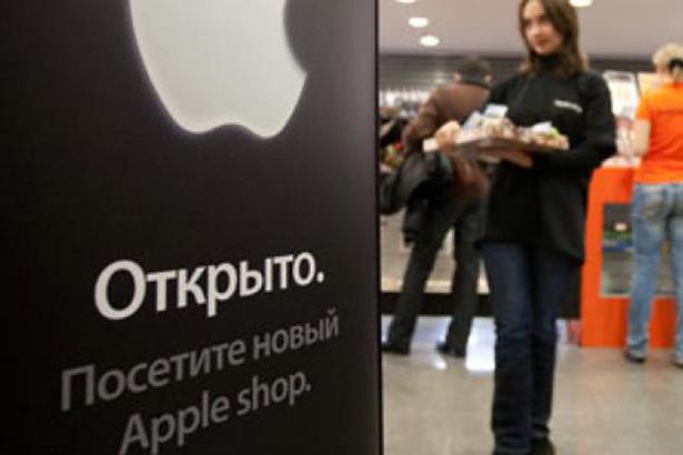 Вся продукция Apple в России официально подорожала на 30%