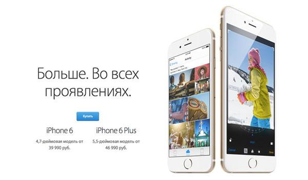 Apple_russ_11