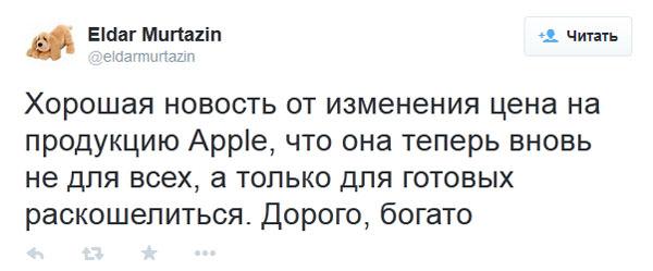 Apple_russ_3