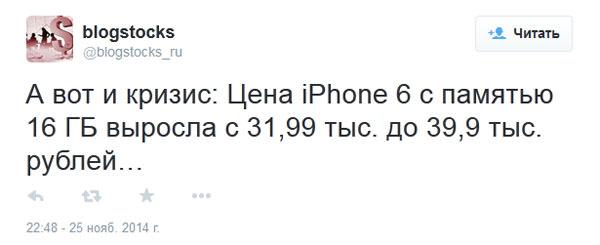 Apple_russ_4