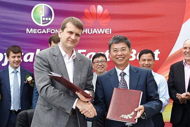 Huawei и МегаФон собираются запустить в России 5G сеть в 2018 году
