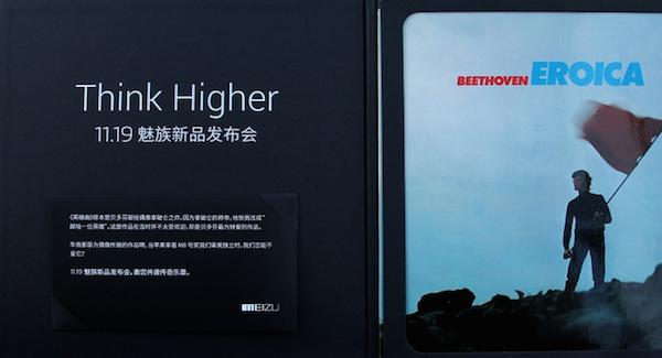Meizu MX4 Pro 19 November 2