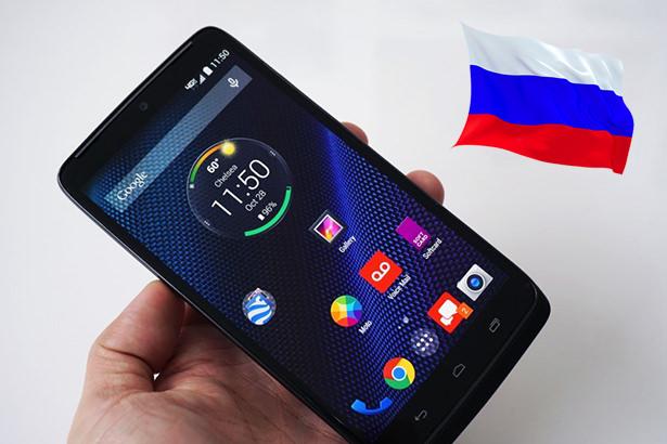 Смартфоны Motorola начнут официально продаваться в России в начале 2015 года