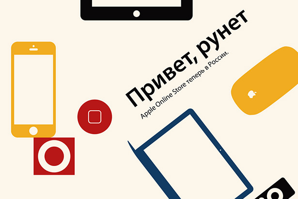 К концу ноября вся техника Apple в России подорожает на 30%