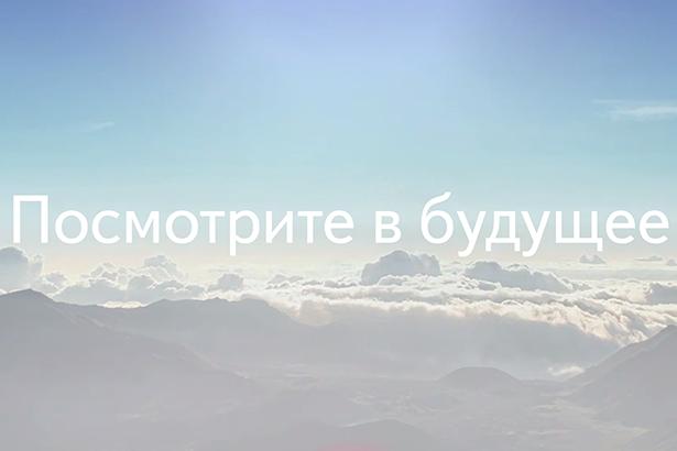 Команда Яндекс представила новый браузер будущего для компьютеров Mac