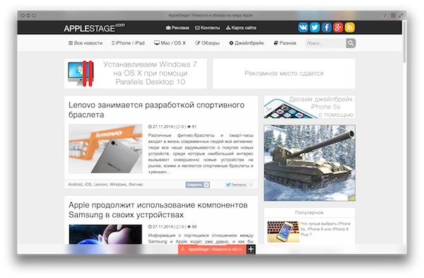 Yandex Browser New