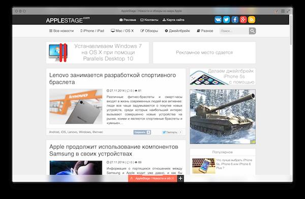 Yandex Browser New