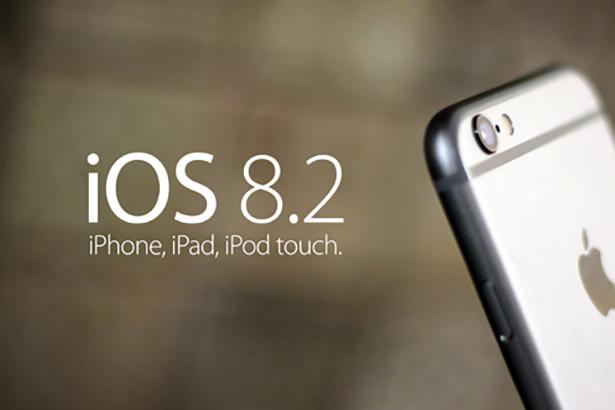 На следующий день после релиза финальной версии iOS 8.1.1, компания Apple решила выпустить iOS 8.2 Beta 1. Помимо выпуска первой тестовой сборки новой операционной системы, был выпущен специальный пакет для разработки приложений по «умные» часы Apple Watch, который получил название WatchKit SDK. Сама операционная система iOS 8.2 на данный момент не представляет собой ничего интересного, но есть один нюанс.