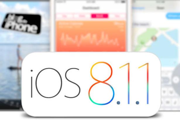 iOS 8.1.1 стала доступна для загрузки для iPhone, iPad и iPod Touch