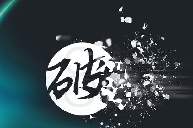Вышла утилита для выполнения непривязанного джейлбрейка iOS 8.1.1 и iOS 8.2 Beta