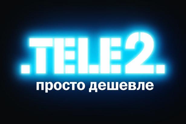 Сотовый оператор Tele2 запустил свою первую 3G-сеть, а LTE готовится к запуску
