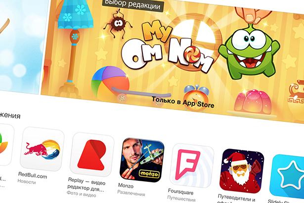 Apple обновила политику возврата средств за контент в App Store и iTunes