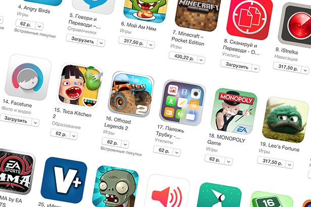 Цены на приложения и игры в российском App Store увеличились в два раза