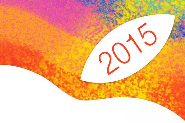 Поздравление с Новым Годом от редакции AppleStage