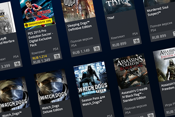 Sony объявила о крупной распродаже в PlayStation Store