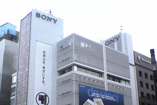 Sony собирается уменьшить заработную плату рабочих и ввести систему мотиваций сотрудников