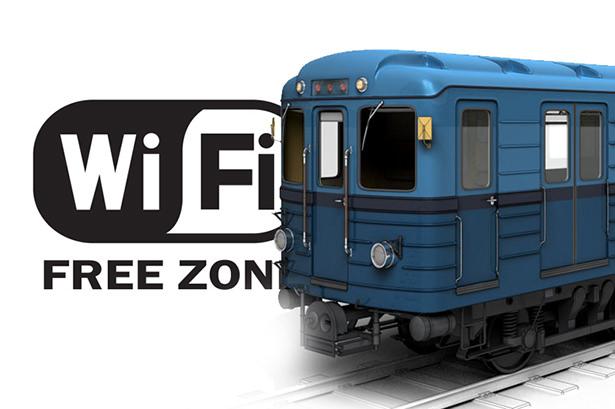 Автовход Wi-Fi в Метро — автоматическое подключение к Wi-Fi в московском метро