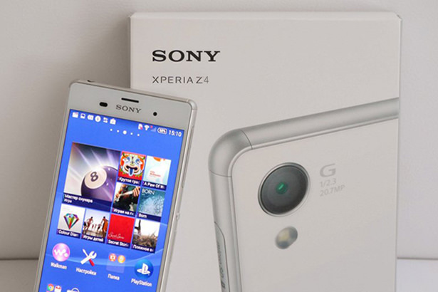В сеть утекла первая настоящая фотография смартфона Sony Xperia Z4